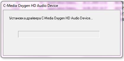 C-MEDIA CMI8770 WINDOWS XP DRIVER DOWNLOAD