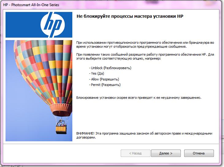 hp photosmart 8053 драйвер windows 7 скачать
