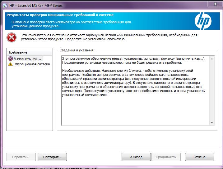 скачать драйвер для сканера Hp Laserjet M1120 Mfp для Windows 10 - фото 4