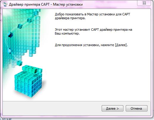 Ml-2015 драйвер Windows 7