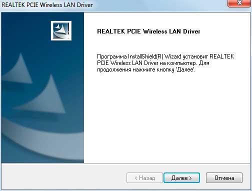 Realtek rtl usb wireless lan 802. 11n adapter driver v. 1027. 4.