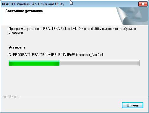 realtek rtl8188ce lan driver windows 7