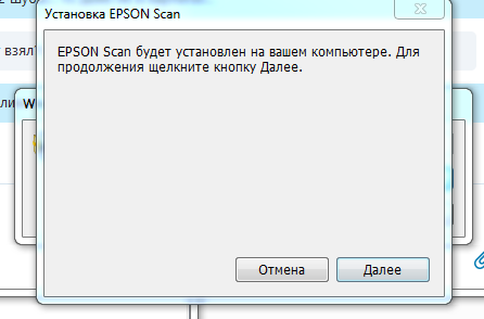 Epson perfection 1270 software & driver downloads.