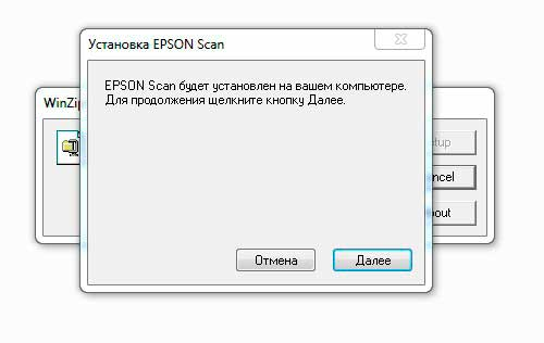 EPSON V330 DRIVER SCANNER TÉLÉCHARGER PERFECTION