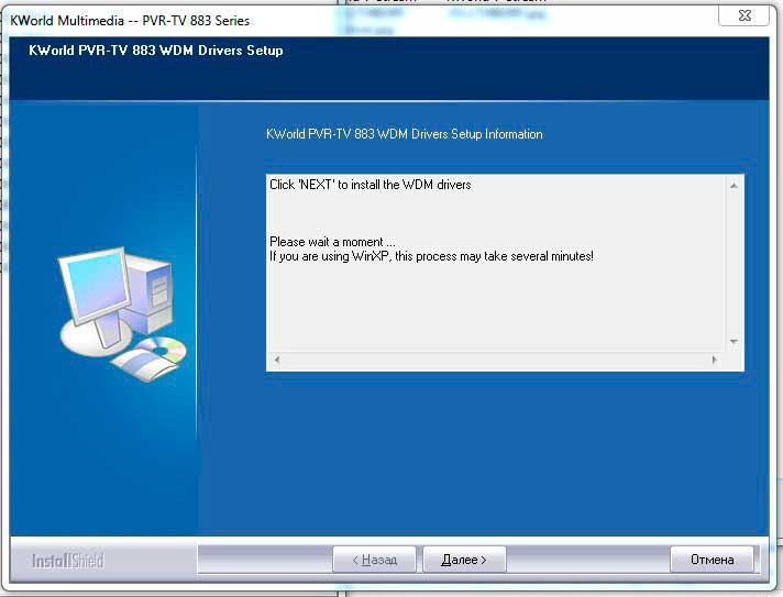 Vs ltv883rf драйвер скачать windows xp