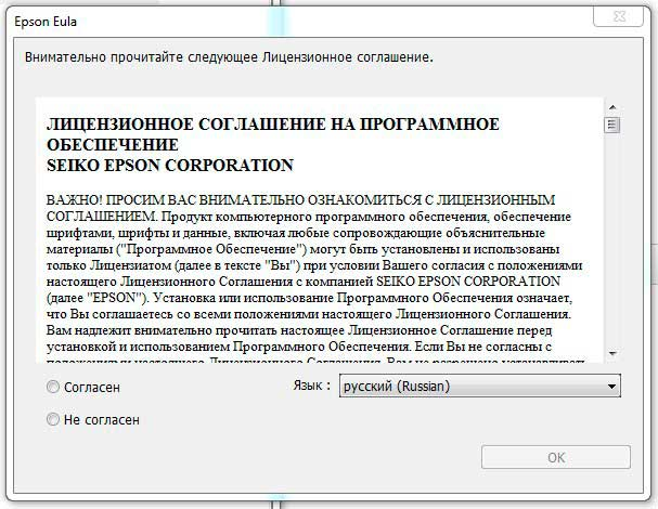 Epson, Windows 8 and Windows 8.1 - Epson