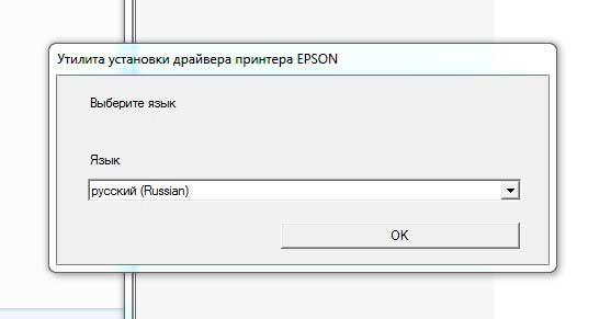 Driver Epson L3050