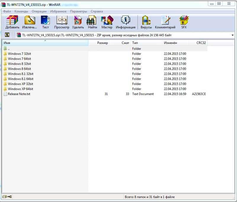 Tp-link tl-wn727n беспроводной сетевой usb-адаптер серии n.