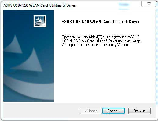 Asus Usb n10 Linux Driver