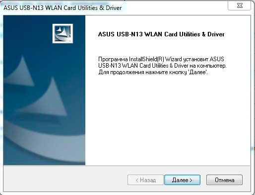 Драйвер для asus wl-167g v3 для xp