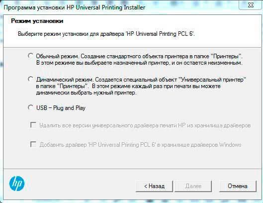 download driver for hp laserjet 1300 for windows 7 32 bit