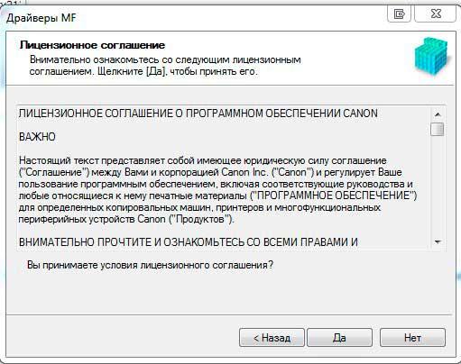 драйвер canon mf231 windows 10