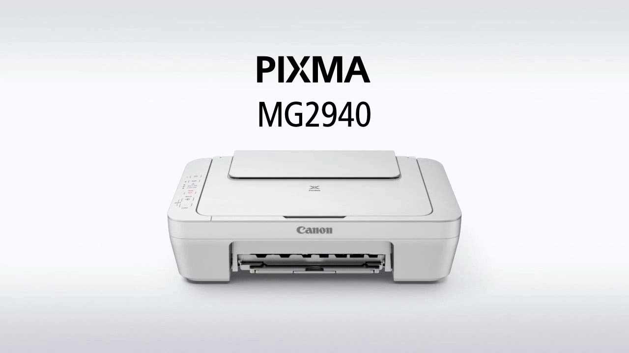 Canon PIXMA MG2940 драйвер