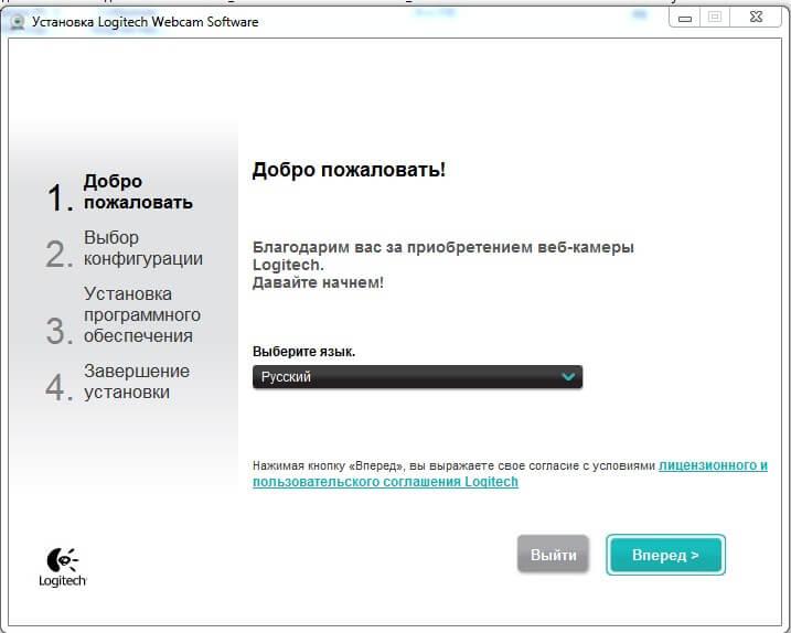 Скачать драйвер logitech webcam c210 бесплатно.