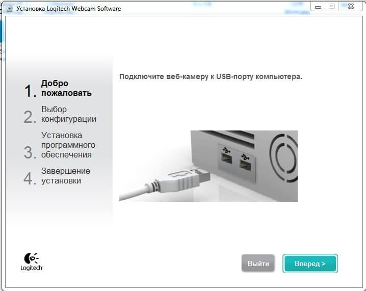 Logitech webcam c210 webcam, pc/mac: amazon. Co. Uk: computers.