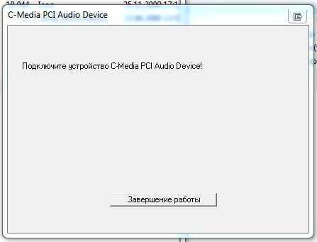 C MEDIA CMI9880 TREIBER WINDOWS 10
