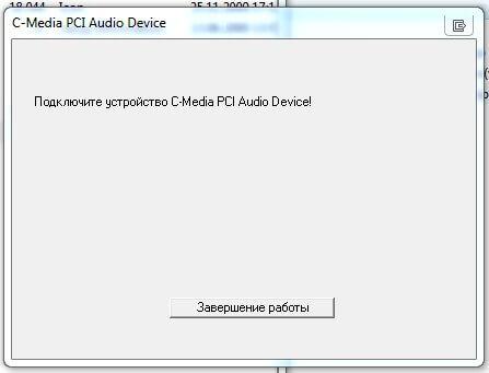 DOWNLOAD DRIVERS: C MEDIA CMI9880