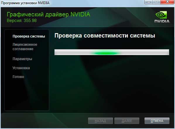 nvidia geforce gt 1030 drivers windows 7