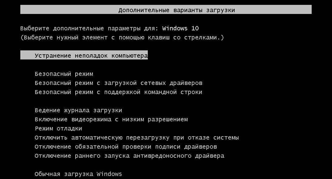 Как исправить черный экран после установки драйвера