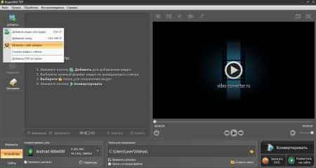 Лучшие программы для записи видео с веб камеры на компьютер