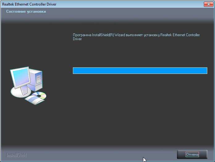 Настройка интегрированной звуковой карты realtek high